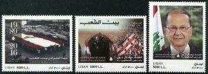 HERRICKSTAMP NEW ISSUES LEBANON President Aoun 1st Anniv. High Face Value