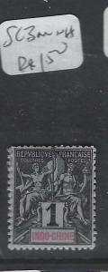 FRENCH INDOCHINA (P0501B)  SC  3   MNH