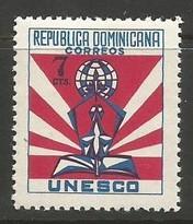 Dominican Republic 506 MNH X112