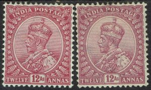 INDIA 1911 KGV 12A BOTH SHADES WMK LARGE STAR