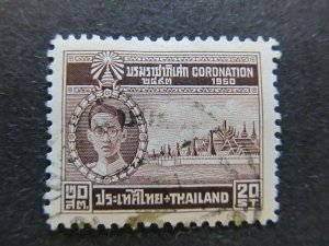 A5P17F72 Thailand Siam 1950 20s used