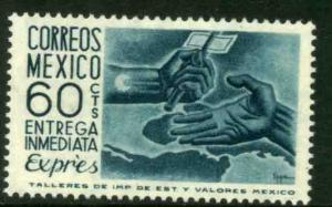 MEXICO E15, 60cents 1950 Definitive 2nd Printing wmk 300. MINT, NH. F-VF.