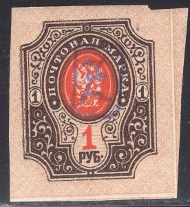 ARMENIA LOT5