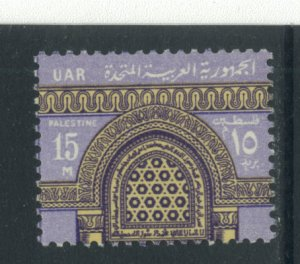 Egypt N110  MNH