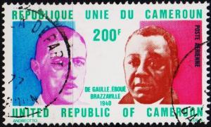 Cameroun. 1975 200f. S.G.741 Fine Used