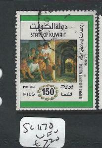KUWAIT  (PP0705BB)  PALESTINE  SG 1170   VFU