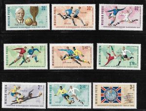 HUNGARY 1772-1779 MNH WORLD SOCCER CHAMPIONSHIPS SET 1966