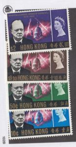 HONG KONG # 225-228 VF-MLH WINSTON CHURCHILL ISUES CAT VALUE $68+