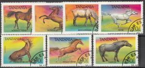 Tanzania #1152-8 F-VF Used CV $6.00 (S1113)