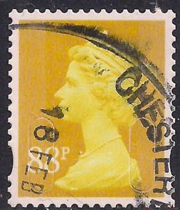 GB 2013 QE2 88p Yellow Orange Security Machin SG U2931 ( 909 )