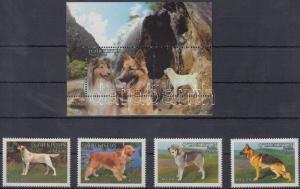 Uzbekistan stamp Dogs set + block MNH 2006 Mi 616-619 + 40 WS164755