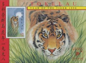 Tokelau 1998 SG274a Chinese New Year of the Tiger Singpex MS MNH