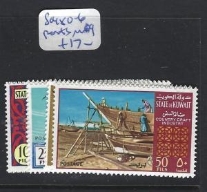 KUWAIT (P0510B) BOATS SG 480-6   MOG