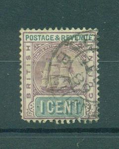 British Guiana sc# 130 used cat value $2.10