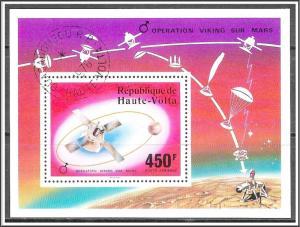 Upper Volta #C240 Airmail Souvenir Sheet CTO