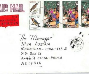 KENYA Air Mail Cover EXPRESS *Kisumu* Birds MISSIONARY Austria 1994 CA201