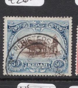 Malaya Kedah SG 36 Cow, CDS VFU (7ddo)