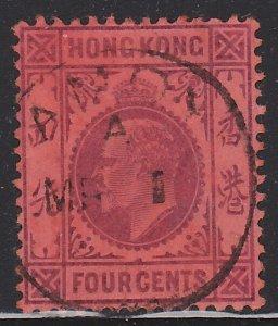 Hong Kong, King Edward VII, Sc. 73, used