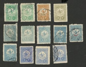 TURKEY - 13 USED STAMPS - TYPE - VARIETY OF COLOR