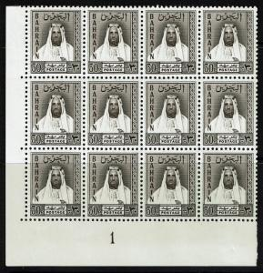 Bahrain SG# L11, Mint Never Hinged, Block of 12 - Lot 021217