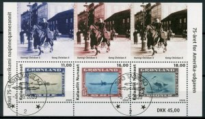 Greenland Stamps-on-Stamps Stamps 2020 CTO American Issue SOS Ducks 3v M/S