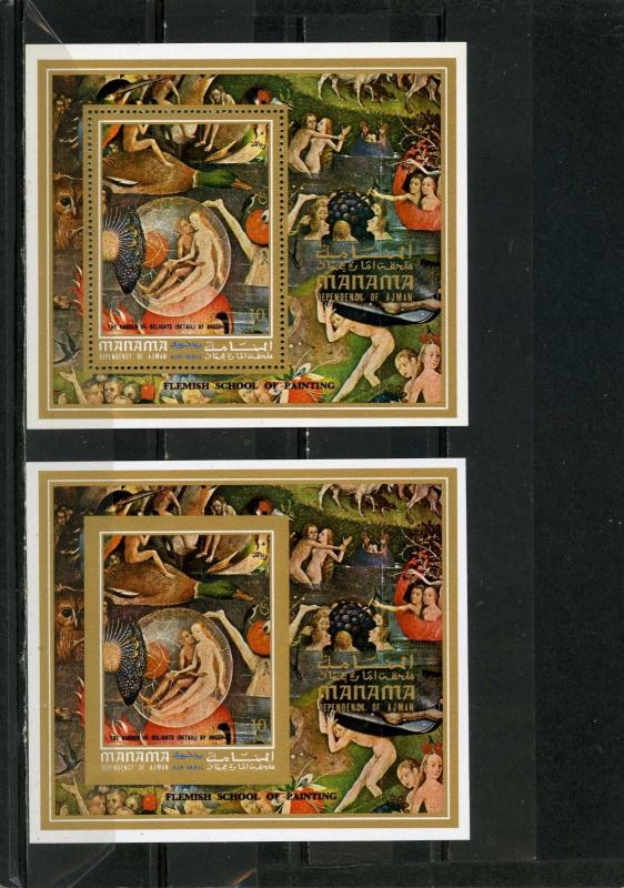 MANAMA 1972 Bl.155A,B PAINTINGS BY BOSCH/NUDES 2 S/S PERF.& IMPERF.MNH