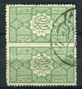 SAUDI ARABIA; 1917 early Hejaz issue Roul. 13 fine used 1/4Pi. pair