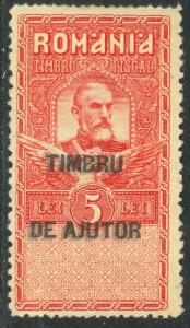 ROMANIA 1915 5L CHARITY TAX REVENUE Error DOUBLE IMPRESSION MHR RARE
