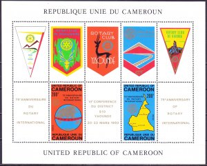 Cameroon. 1980. bl17. Rotary Club. MNH.
