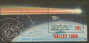 LAOS Sc#733 1986 Halley's Comet Souvenir Sheet Mint OG NH
