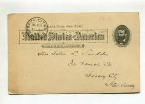Columbian Exposition ADMINISTRATION BUILDING  (USED) Nice