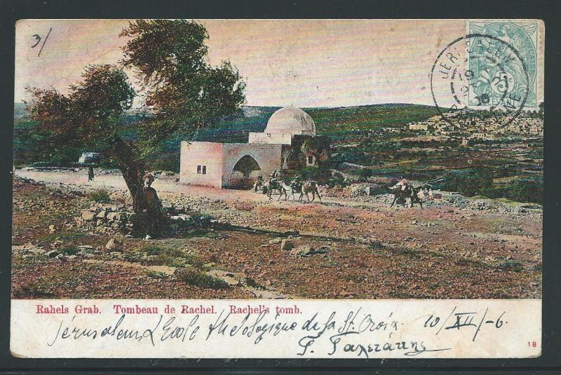 French Offices in Turkey (Levant) Postcard from Jerusalem