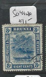BRUNEI (P0205B)  RIVER SCENE  8C  SG 41   VFU