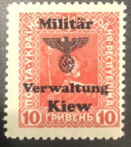 Ukraine/Germany  1943 40c-Ovpt-MNH