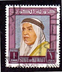 KUWAIT 243 USED SCV $6.00 BIN $2.00 PERSON
