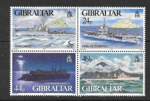 GIBRALTAR SG748 1995 END OF SECOND WORLD WAR WARSHIPS STAMPS FROM M/SHEET MNH