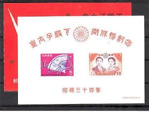 Japan Wedding sheet with folder  Mint VF NH