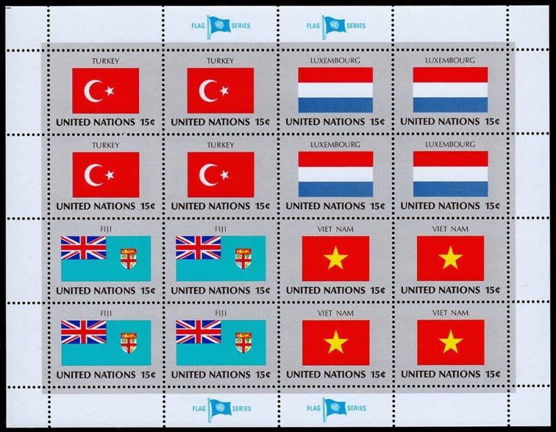 United Nations Scott 325-328 (1980) Flag Series Sheet, Mint NH VF C