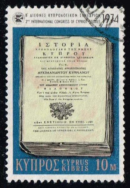 Cyprus #419 History of Cyprus; Used (0.25)