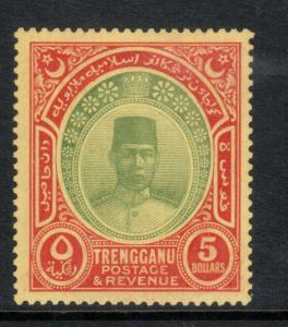 Malaya Trengganu #38 (SG #44) Very Fine Mint Full Original Gum Lightly Hinged