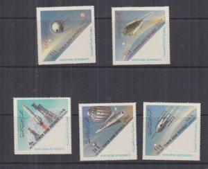 YEMEN, 1963 Honouring Astronauts set of 5, lhm.