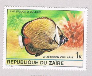 Zaire 974 MNH Tropical fish 1980 (Z0032)+