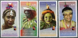 Papua New Guinea. 2018. New Guinea Islands (MNH OG) Set of 4 stamps