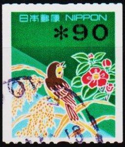 Japan. Date? 90y Fine Used