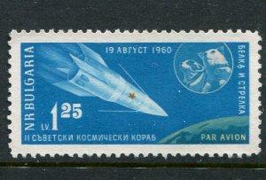 Bulgaria #C80 Mint