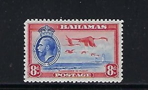 BAHAMAS SCOTT #96 1935 GEORGE V 8D (CARMINE/BLUE) MINT LIGHT HINGED