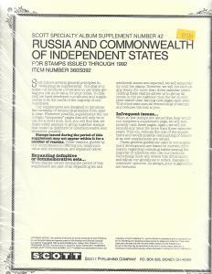 Scott Russia #42 Supplement 1992