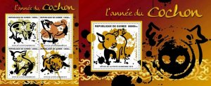 Z08 IMPERF GU190230ab GUINEA (Guinee) 2019 Year of the Pig MNH ** Postfrisch