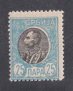 SERBIA SC# 92  F/MLH