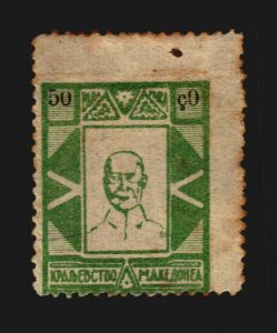 Macedonia Makedonea very old stamp with error character c instead of  5